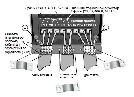 Подключение Vacon 10 M2 M3