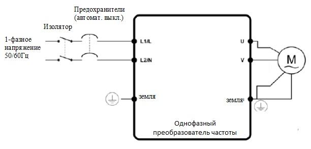 схема подключения частотного преобразователя к однофазному насосу