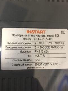 Частотный преобразователь INSTART SDI-G1.5-4B